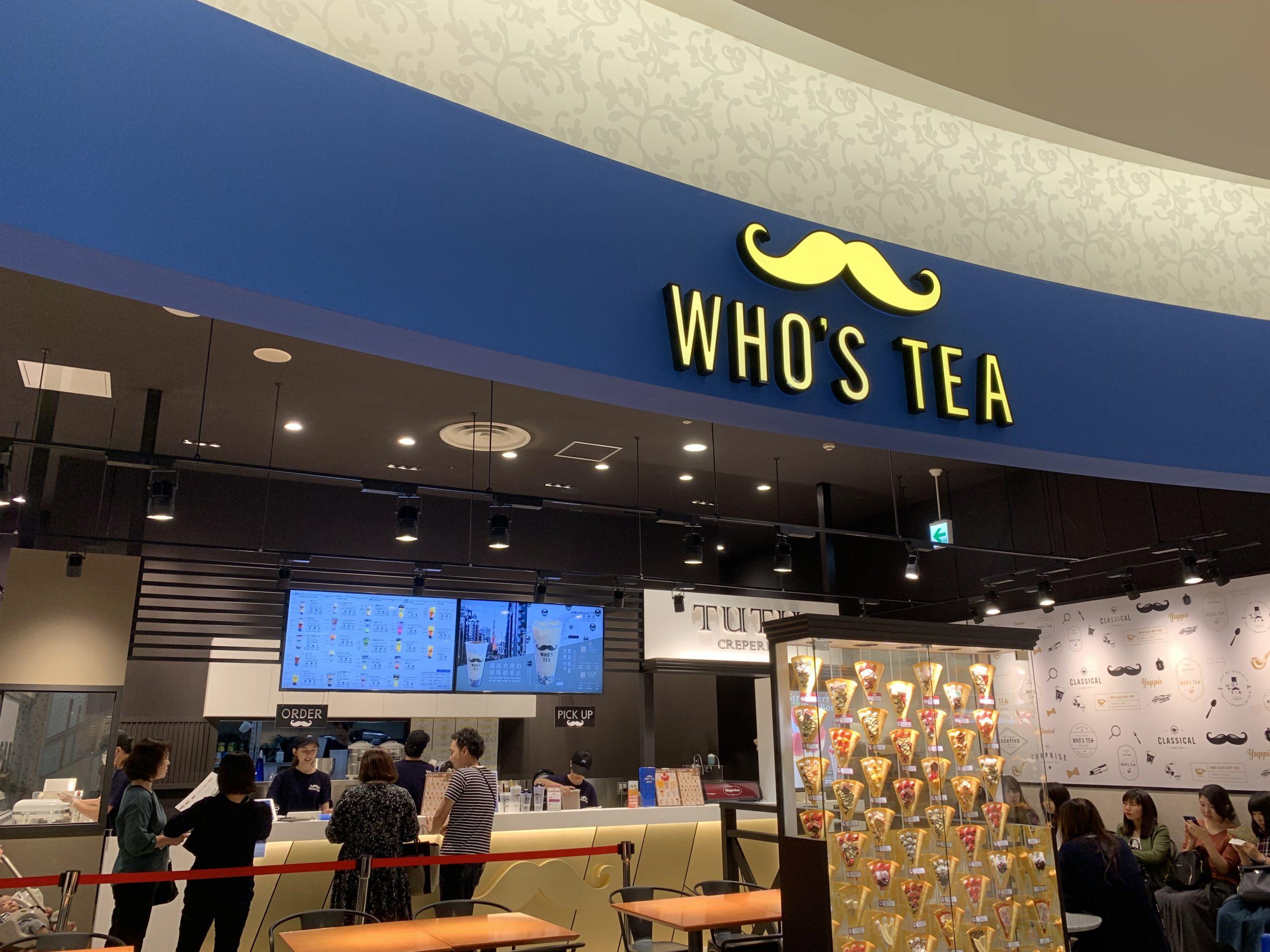 WHO'S TEA×TUTU