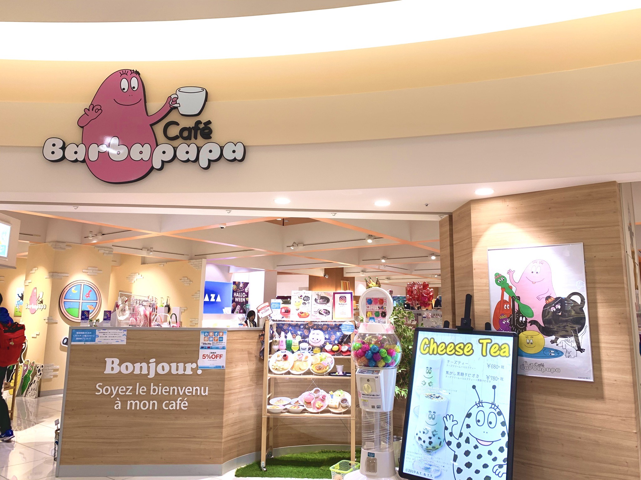 Cafe Barbapapa